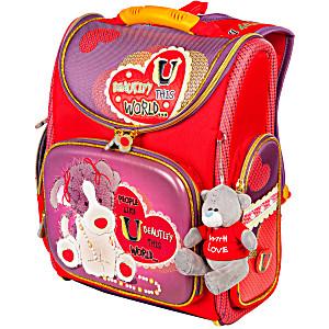 Школьный рюкзак – ранец HummingBird Beautify This World K80 с мешком для обуви